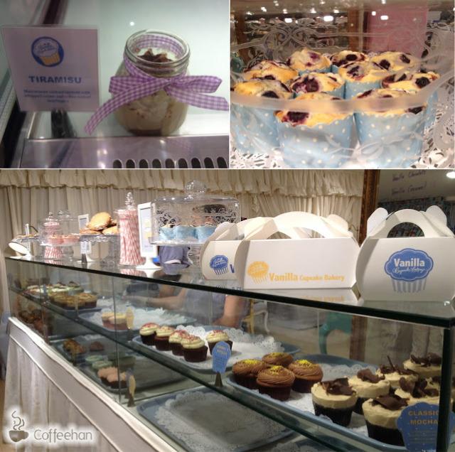 vanilla-cupcake-bakery (1)