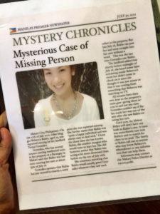 mysterymanila_coffeehan-18