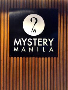mysterymanila_coffeehan-2