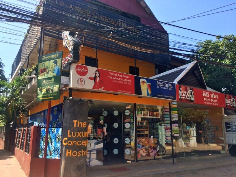 cambodia-luxury-concept-hostel-facade-coffeehan