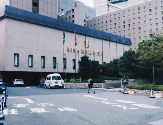 rihga-royal-hotel-osaka-coffeehan-5