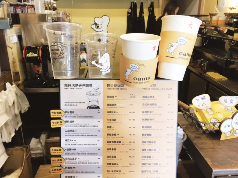 cama-cafe-taiwan-coffeehan (2)