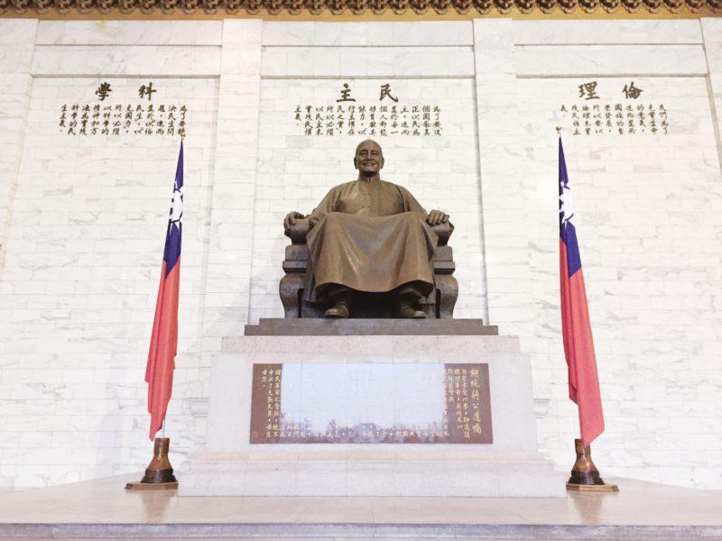 chiang-kai-shek-coffeehan (4)
