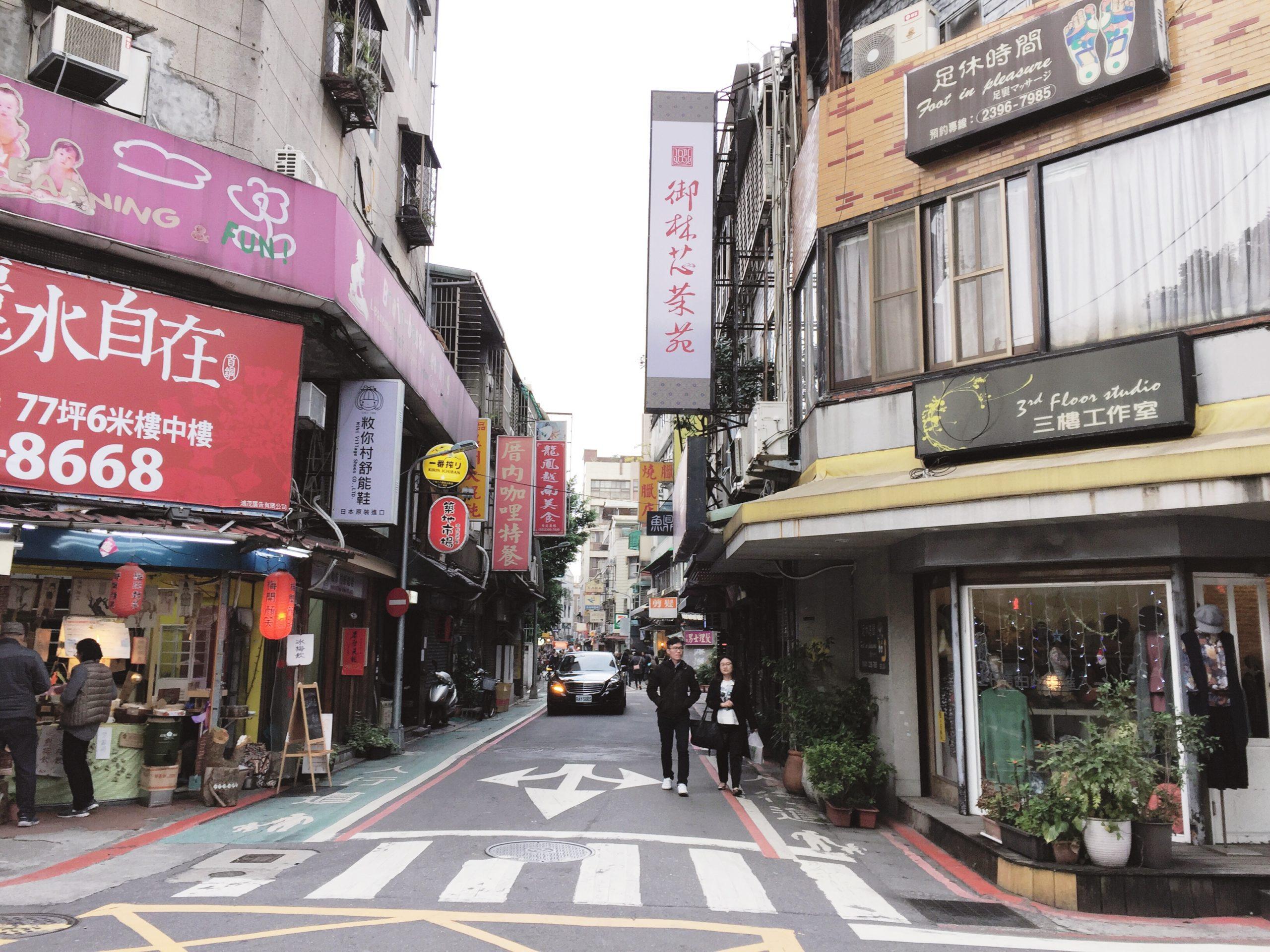 discover-taipei-tourmeaway-coffeehan(12)