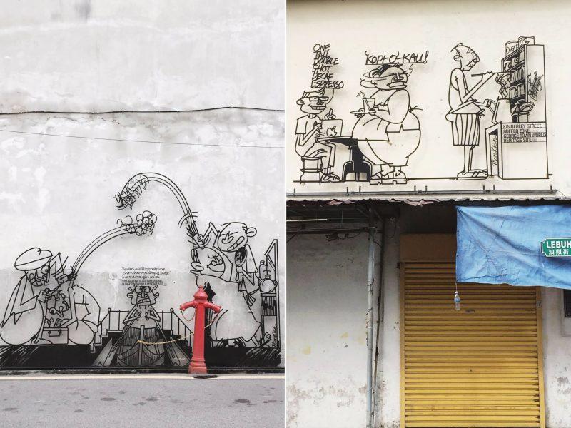 georgetown-streetart-steelsculptures2-coffeehan.JPG