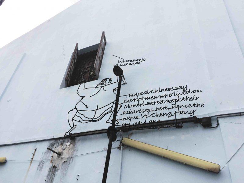 georgetown-streetart-steelsculptures3-coffeehan.JPG