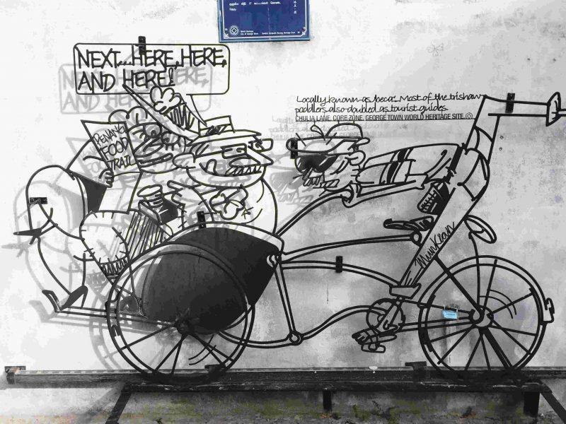 georgetown-streetart-steelsculptures4-coffeehan.JPG