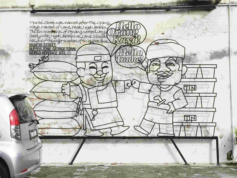georgetown-streetart-steelsculptures5-coffeehan.JPG