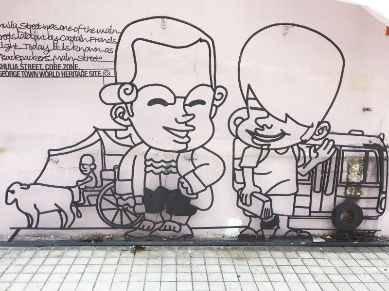 georgetown-streetart-steelsculptures7-coffeehan.JPG