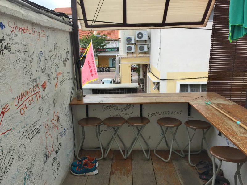 house-of-journey-balcony
