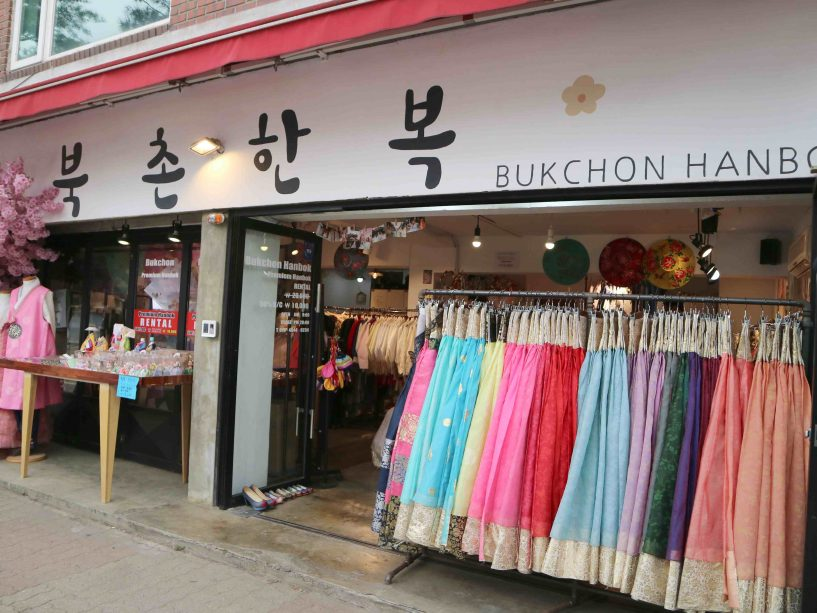 bukchon-hanok-village-hanbok-rental-shop-coffeehan