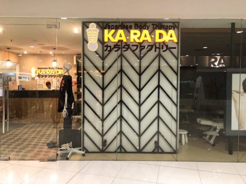 Chiropractor Therapy in under 2,000 Pesos [Karada Factory SM Megamall Review]